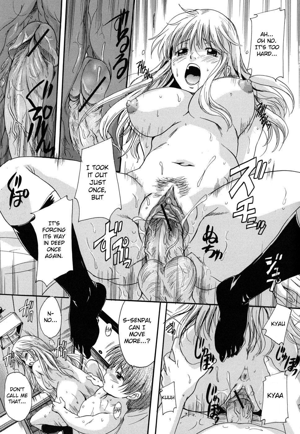 [Nakayama Tetsugaku] Mitsuami Slave - Slaves With Braid Her's Hair (Braid Slave) Ch. 5-6, 8 [English] [CrowKarasu] 22