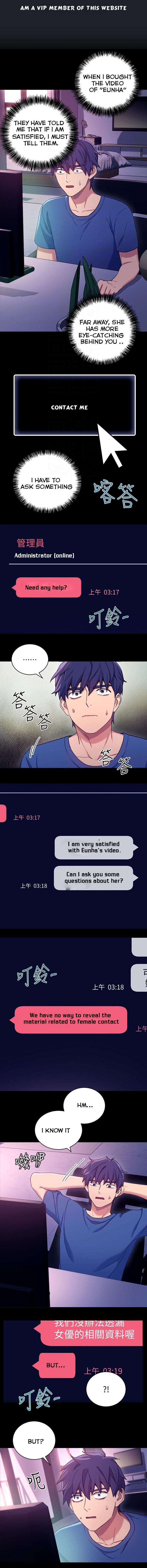 [Neck Pilllow] Stepmother Friends Ch.40/? [English] [Hentai Universe] NEW! 22/10/2020 84