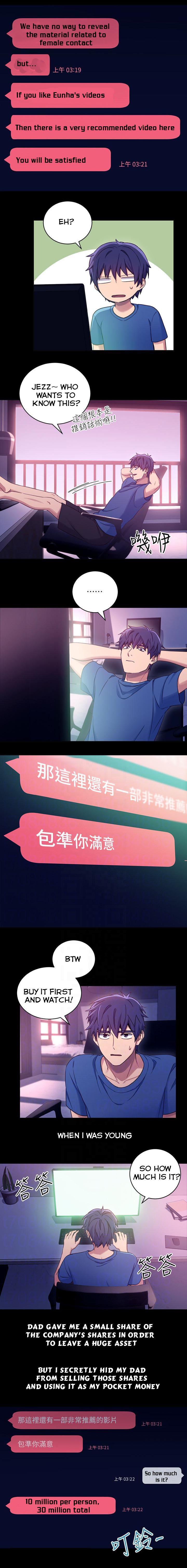 [Neck Pilllow] Stepmother Friends Ch.40/? [English] [Hentai Universe] NEW! 22/10/2020 85