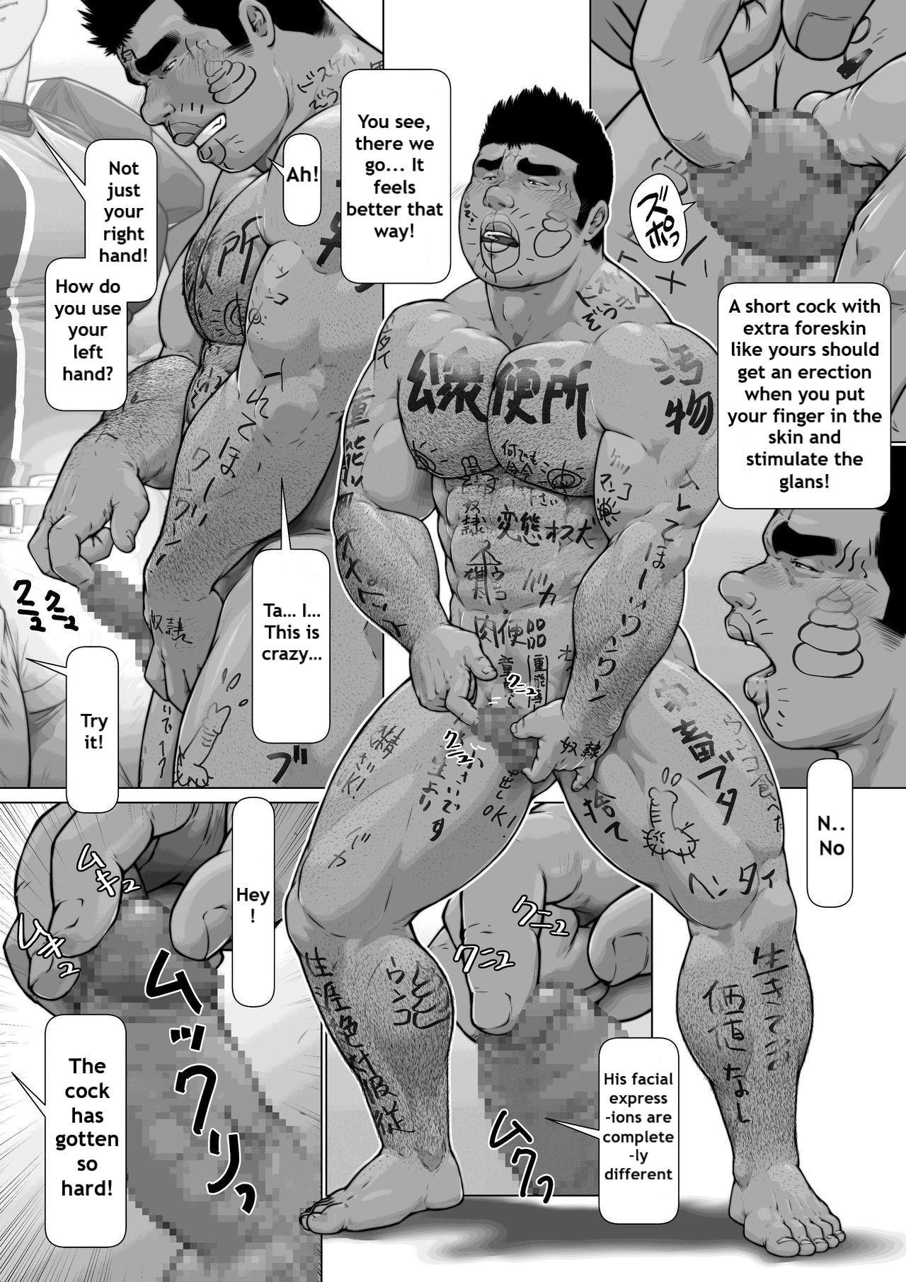 [frontierkiss (Kai Makoto)] Jiyuu no Hakudatsu Zenpen: Osuinu Dorei Shiiku Monogatari Dai 2-shou 1-wa (21b) [English] [Digital] 14
