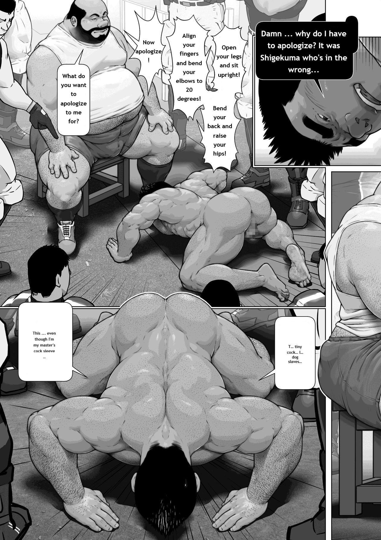[frontierkiss (Kai Makoto)] Jiyuu no Hakudatsu Zenpen: Osuinu Dorei Shiiku Monogatari Dai 2-shou 1-wa (21b) [English] [Digital] 6