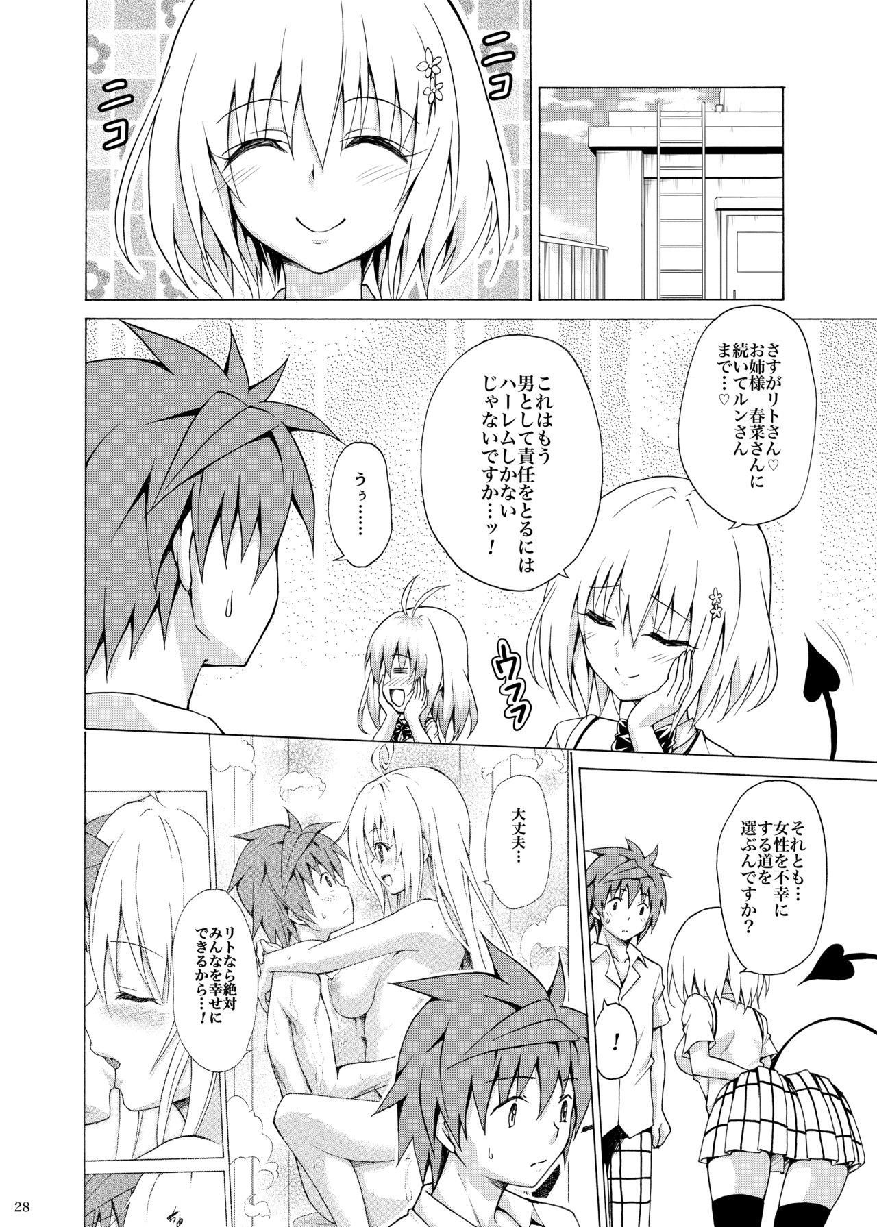 Mezase! Rakuen Keikaku Vol. 3 26