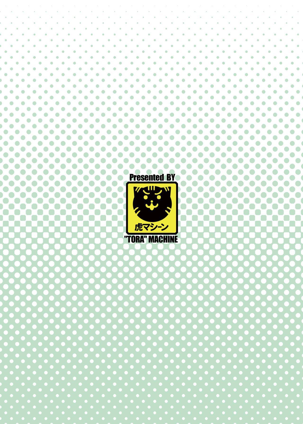 Mezase! Rakuen Keikaku Vol. 3 29