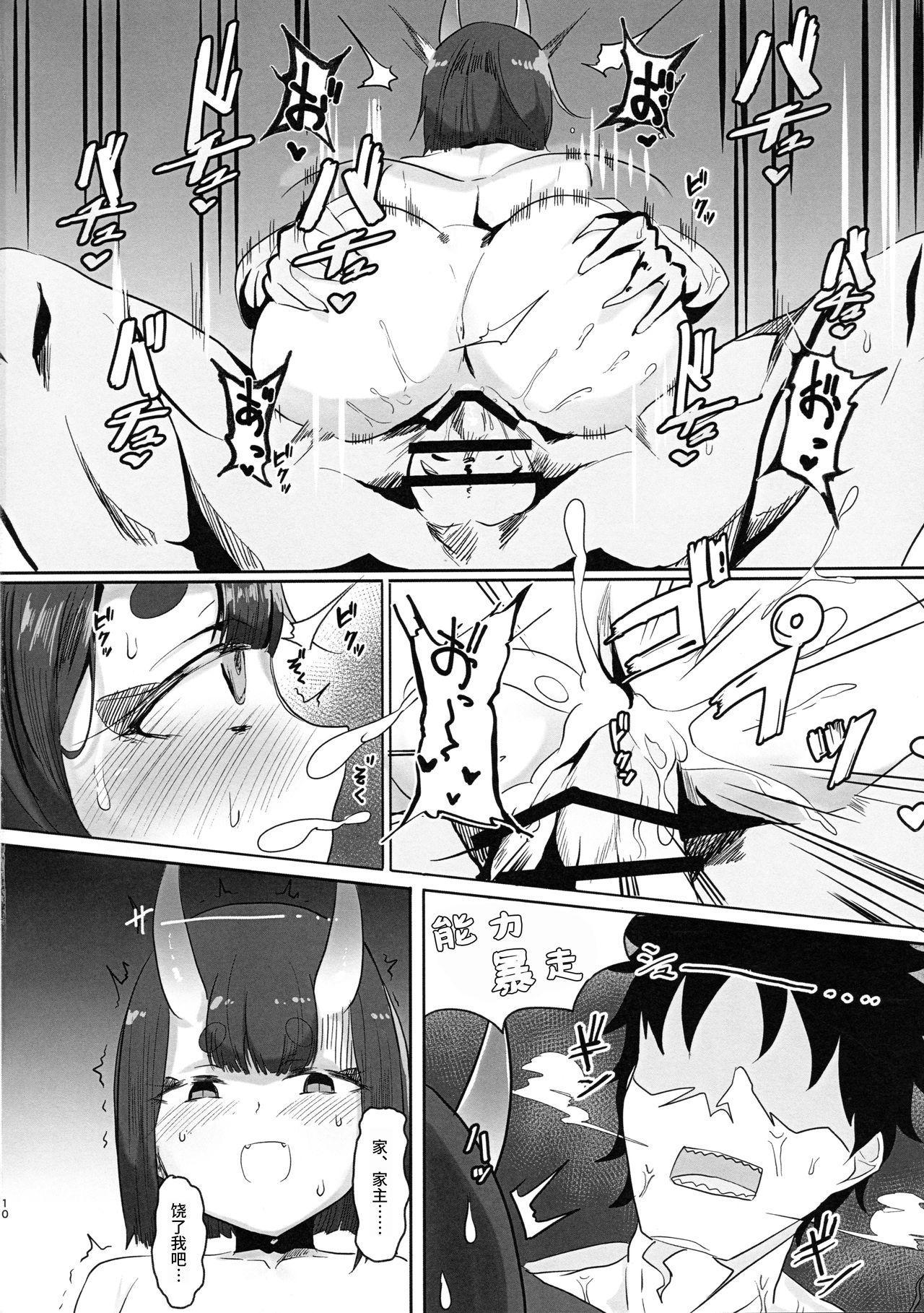 Shuten-san to XXX Suru Hon 2 8