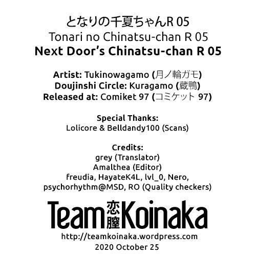 (C97) [Kuragamo (Tukinowagamo)] Tonari no Chinatsu-chan R 05   Next Door's Chinatsu-chan R 05 [English] [Team Koinaka] 24