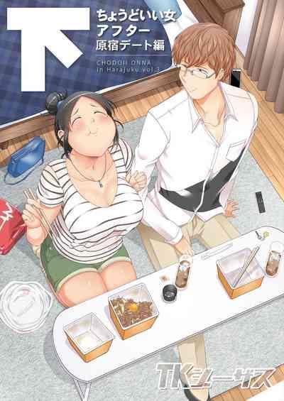 Choudo Ii Onna After Harajuku Date Hen Ge 0