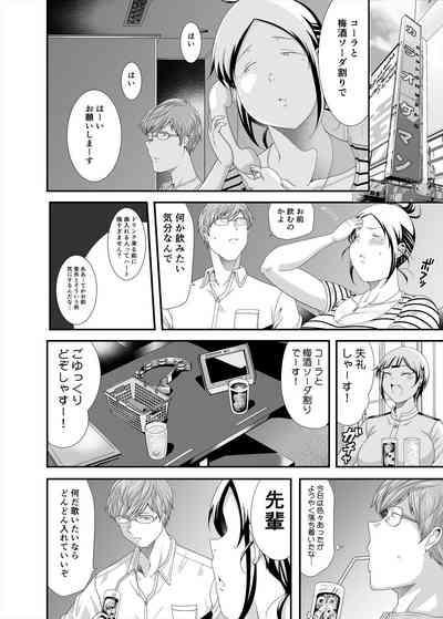 Choudo Ii Onna After Harajuku Date Hen Ge 3