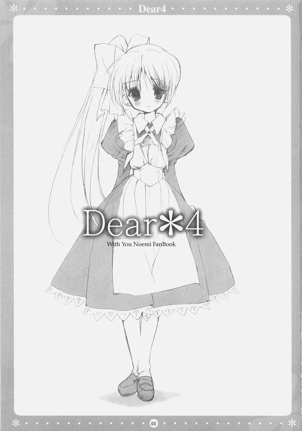 Dear*4 2