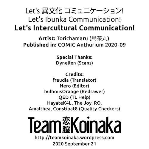 Let's Ibunka Communication!   Let's Intercultural Communication! 22