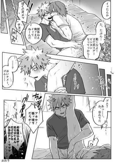 Bakukiri Paper: Issue 16 -Boku No Hero Academia dj 3