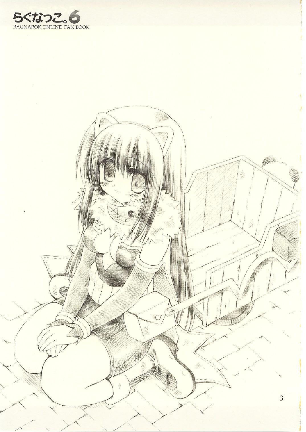Ragnakko 6 1