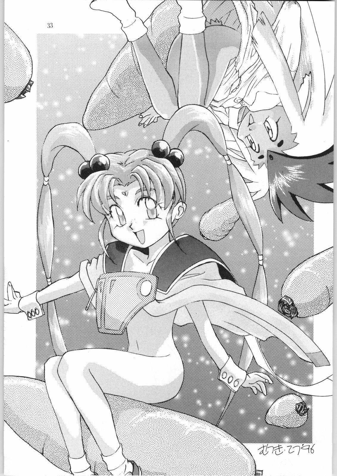 Jurai Nyan Nyan 31