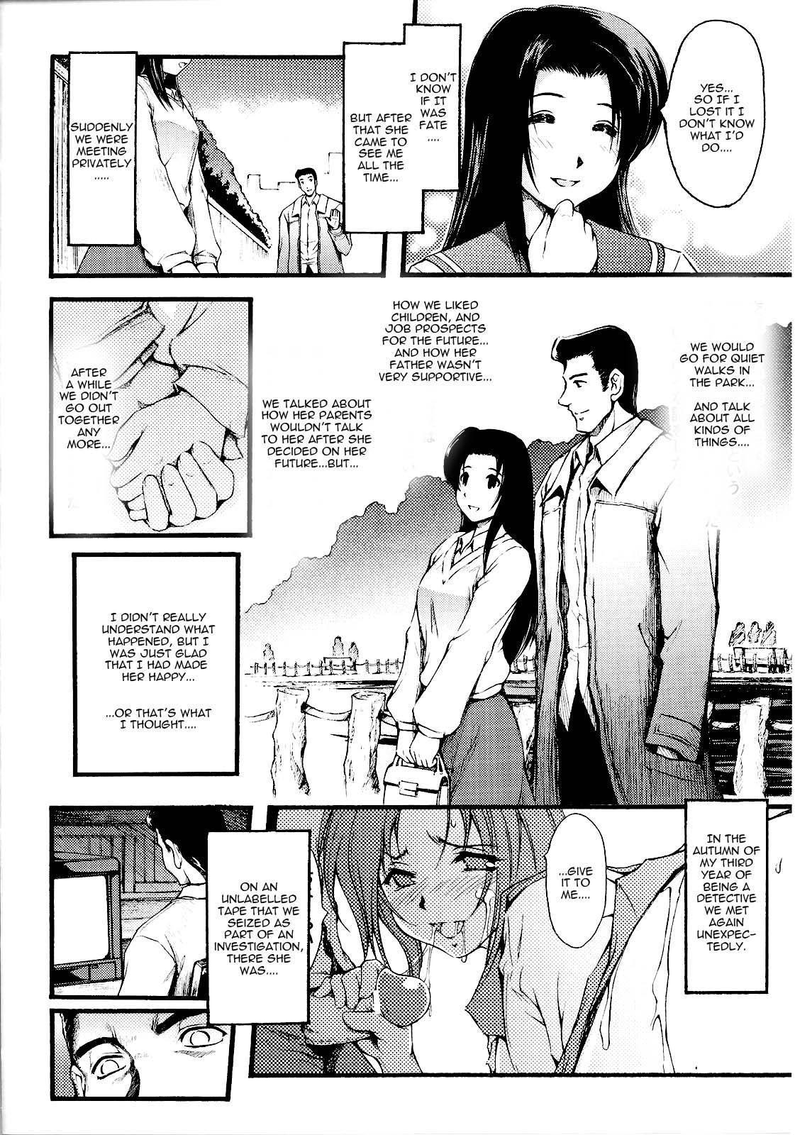 Itzuka-san's Case File 17