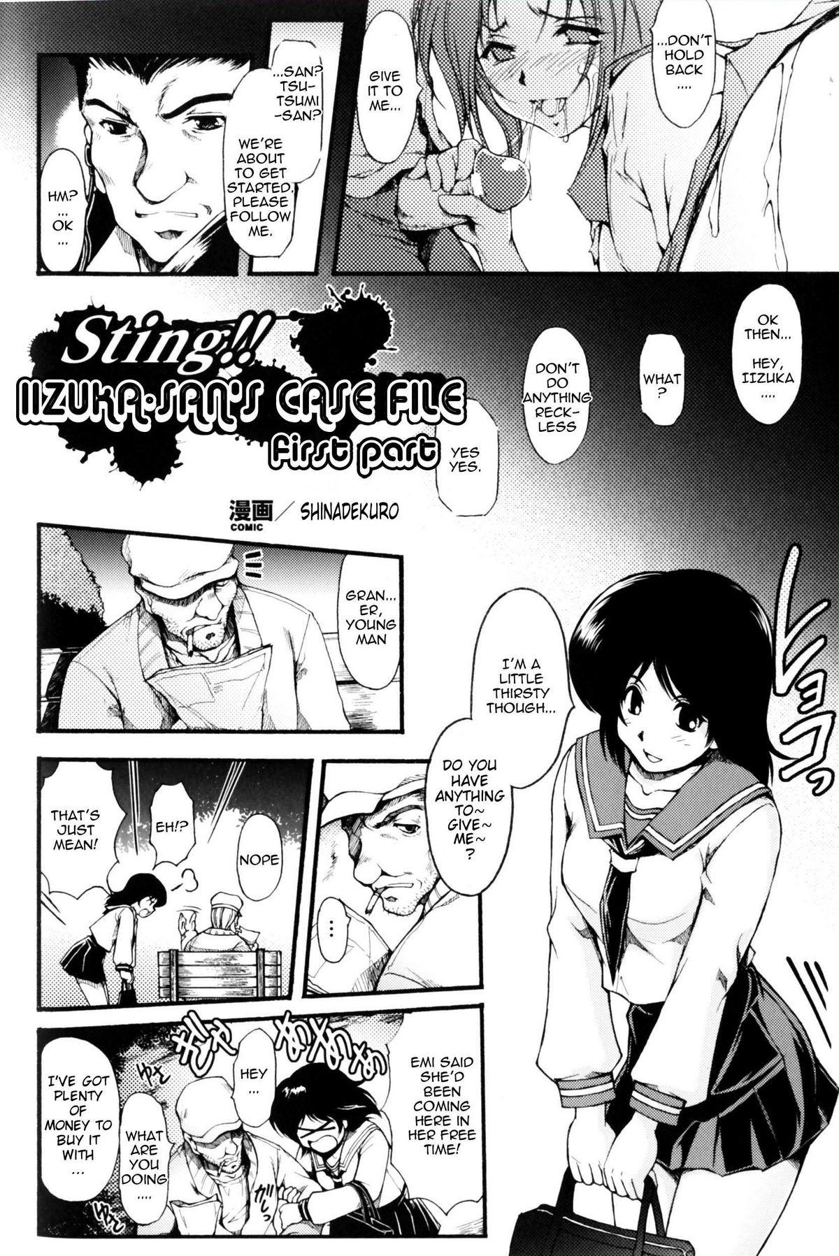 Itzuka-san's Case File 1