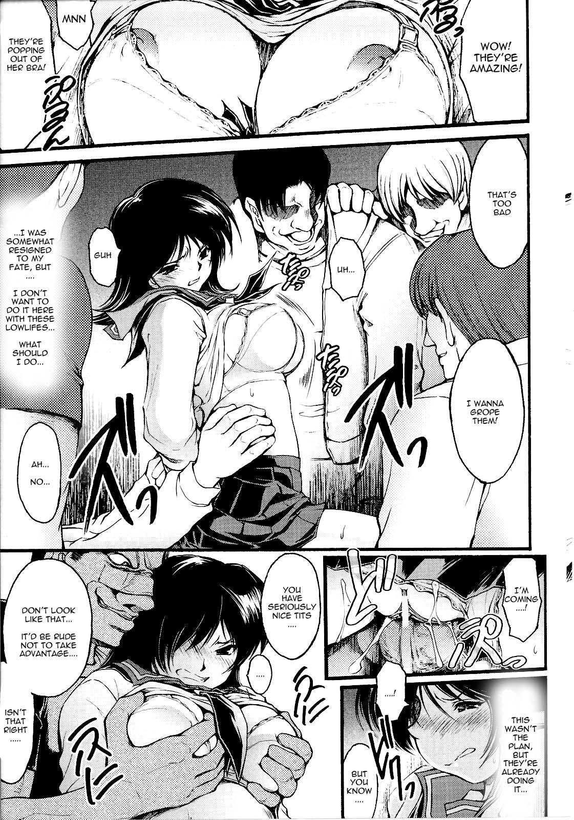 Itzuka-san's Case File 20