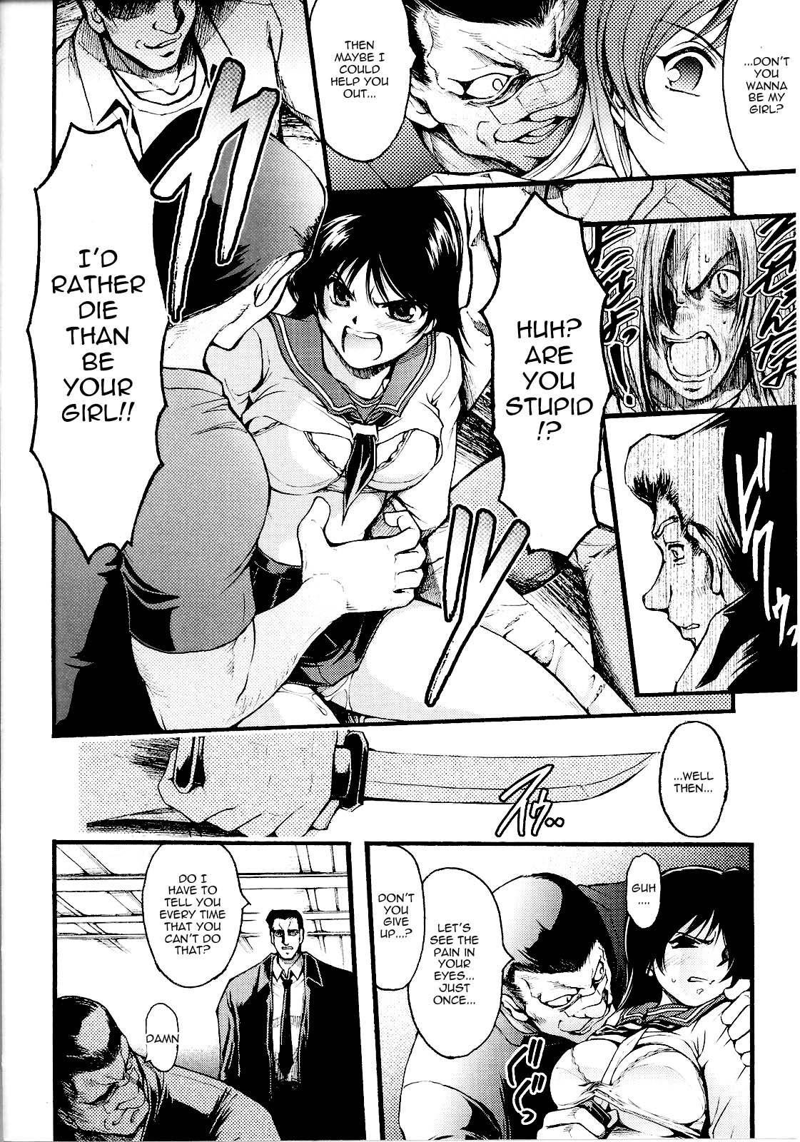 Itzuka-san's Case File 21