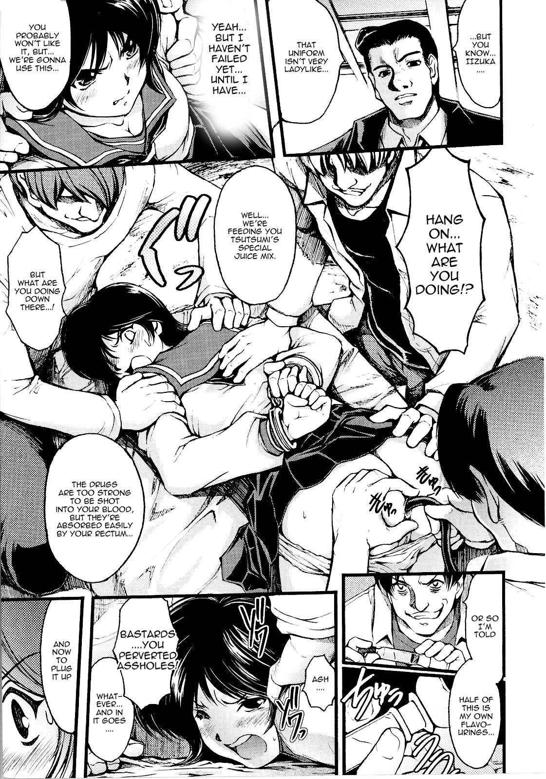 Itzuka-san's Case File 22