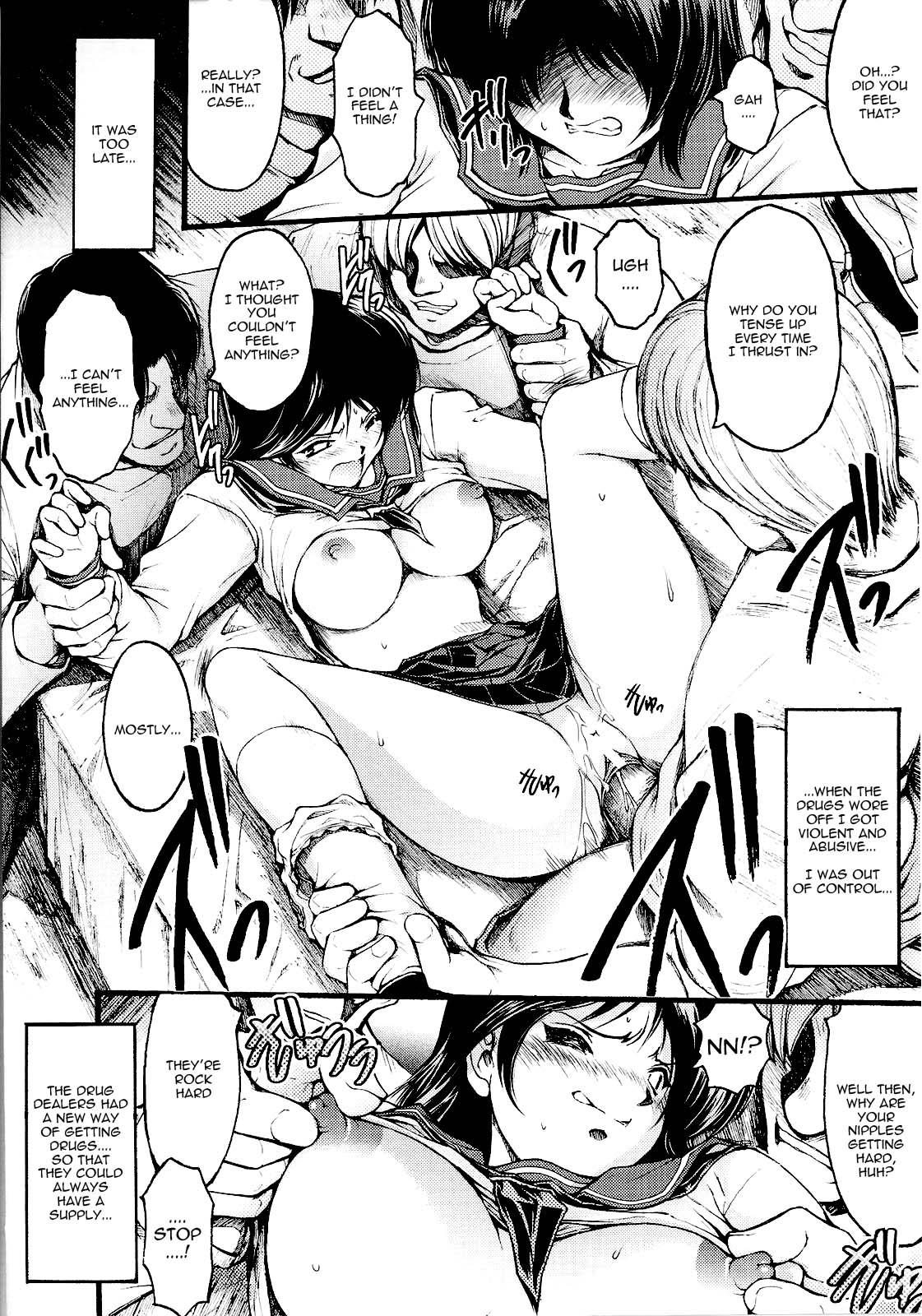 Itzuka-san's Case File 25