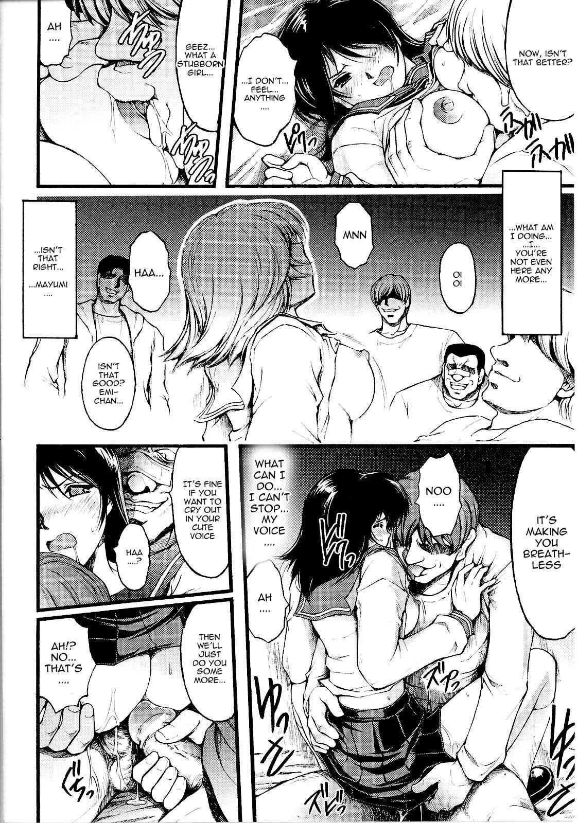 Itzuka-san's Case File 27