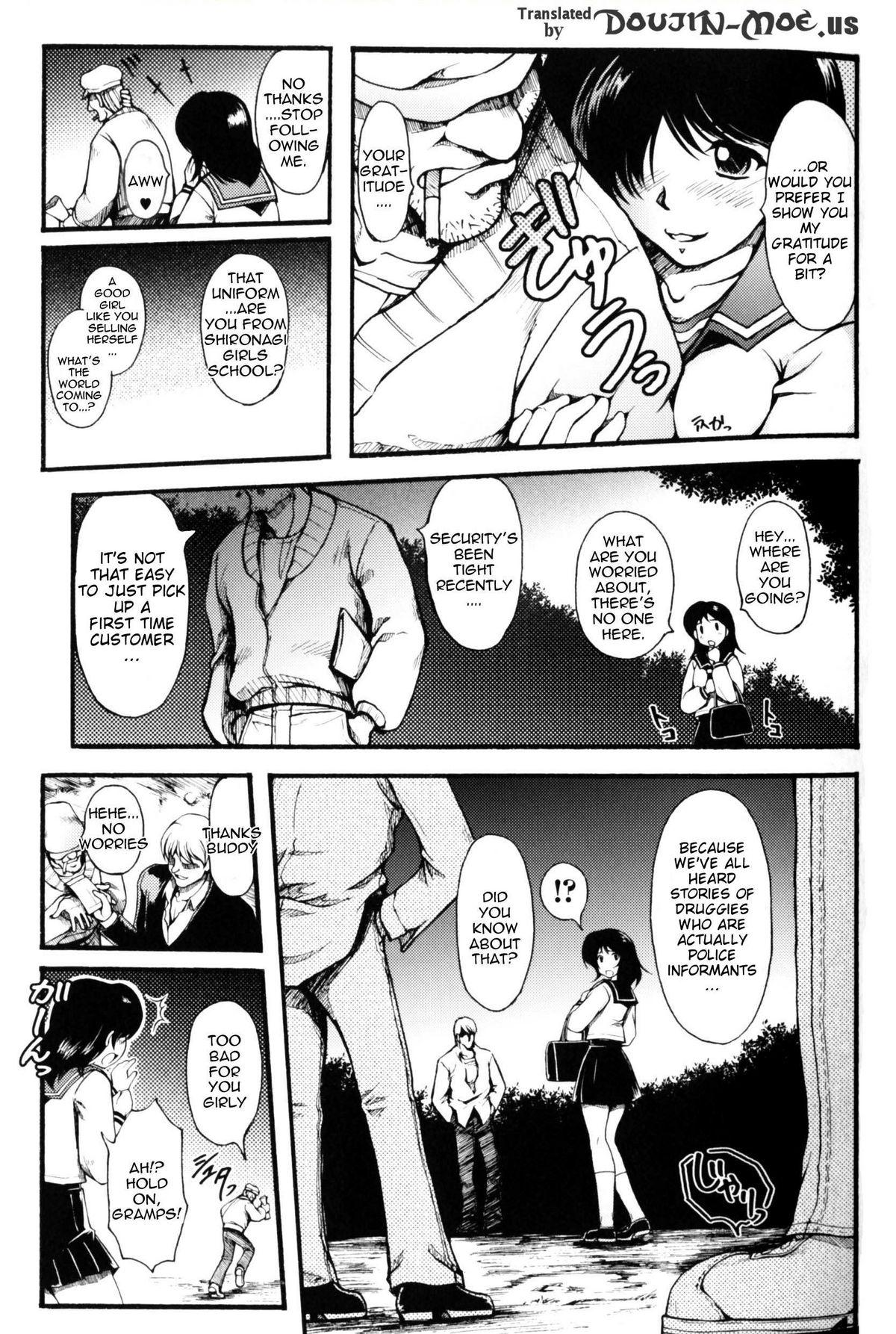 Itzuka-san's Case File 2