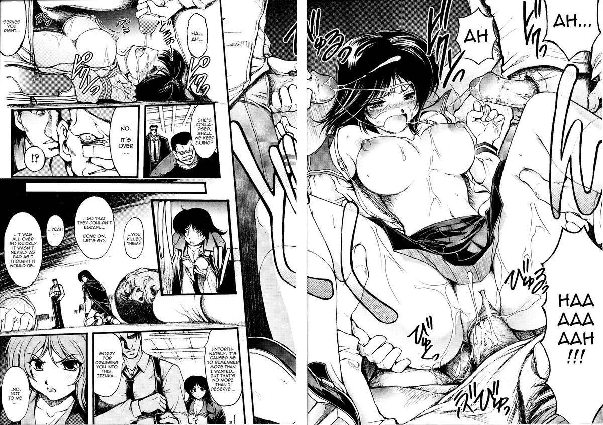 Itzuka-san's Case File 29