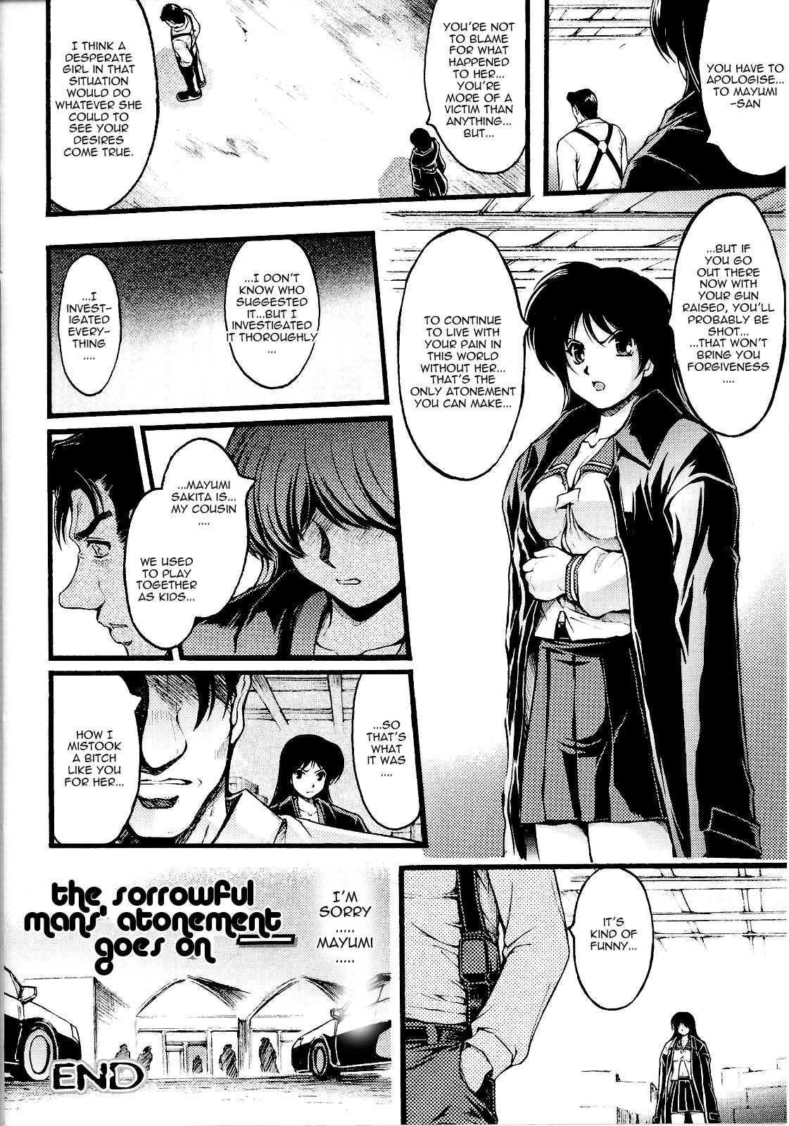 Itzuka-san's Case File 30