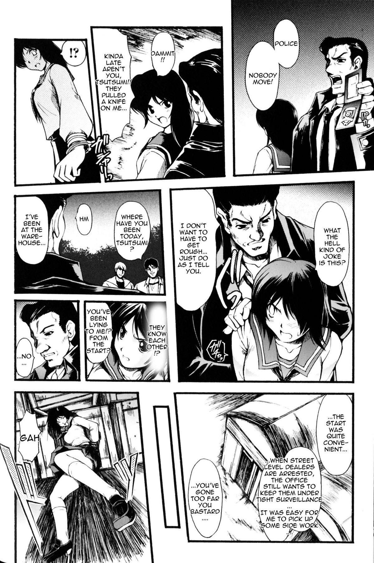 Itzuka-san's Case File 5