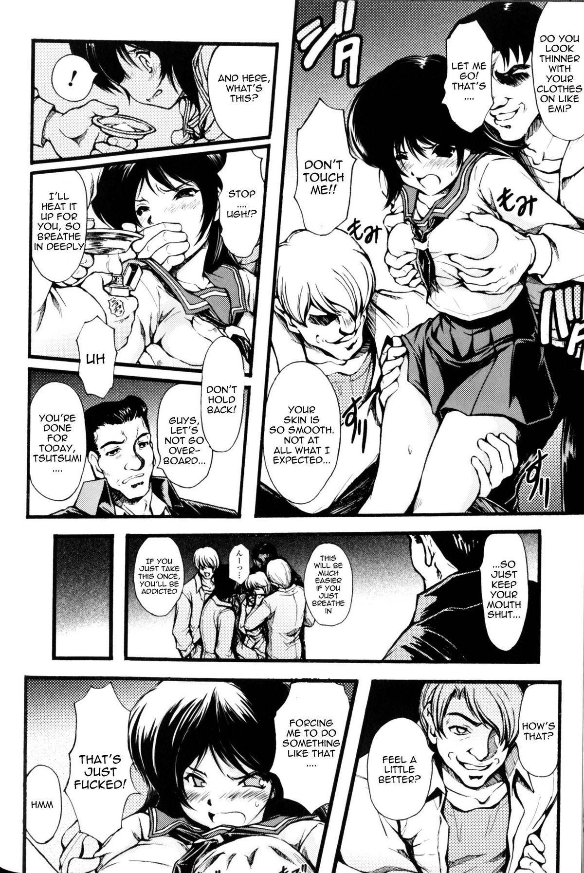 Itzuka-san's Case File 7