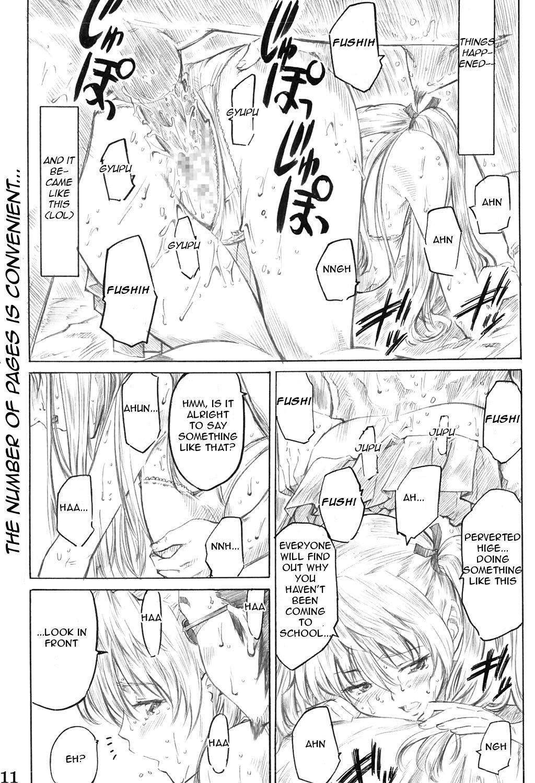 School Rumble Harima no Manga Michi 9