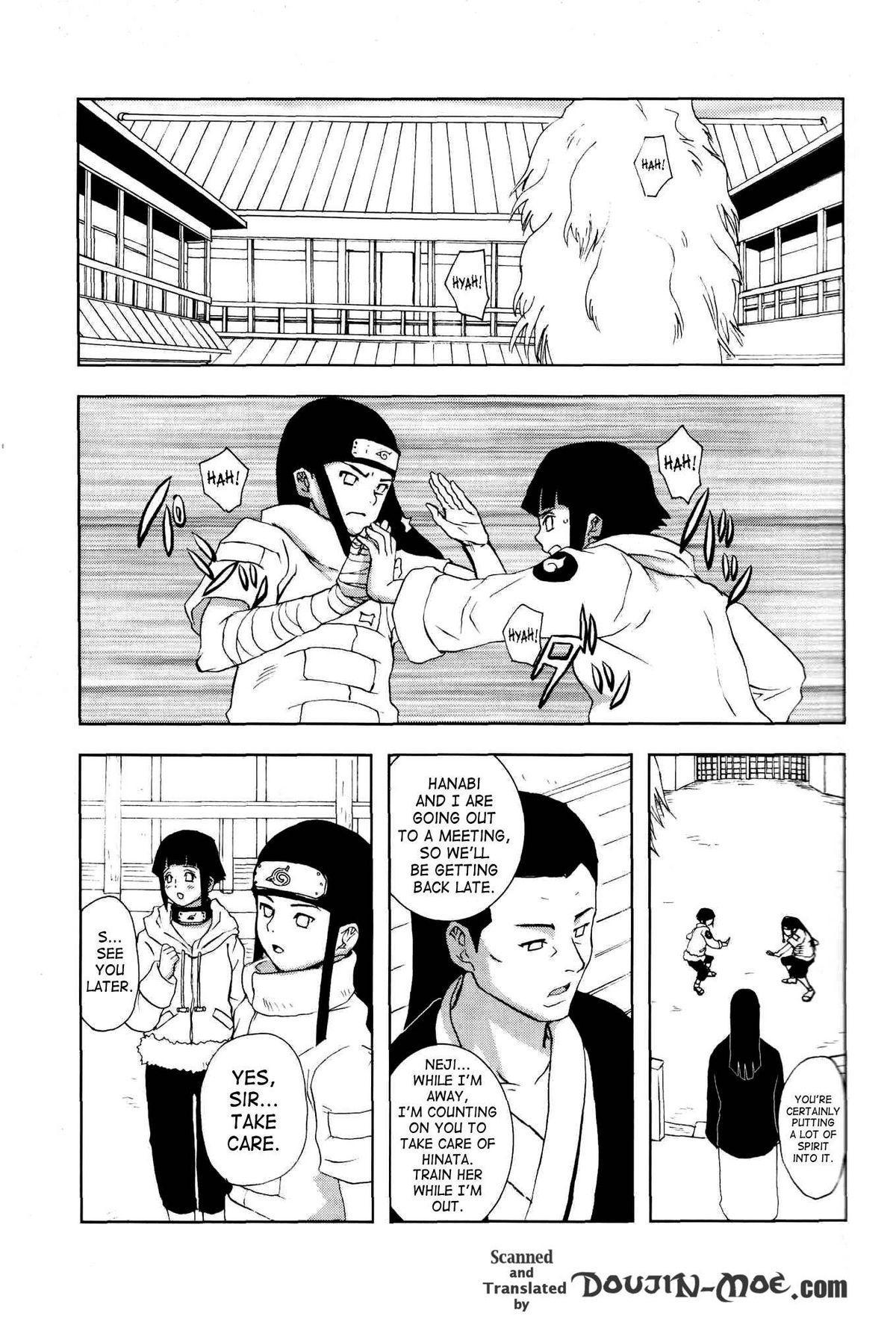 (C73) [Torauto Inu (Torauto Inu)] Ie de Nii-san to | At Home With Nii-san (Naruto) [English] [doujin-moe.us] [Decensored] 1