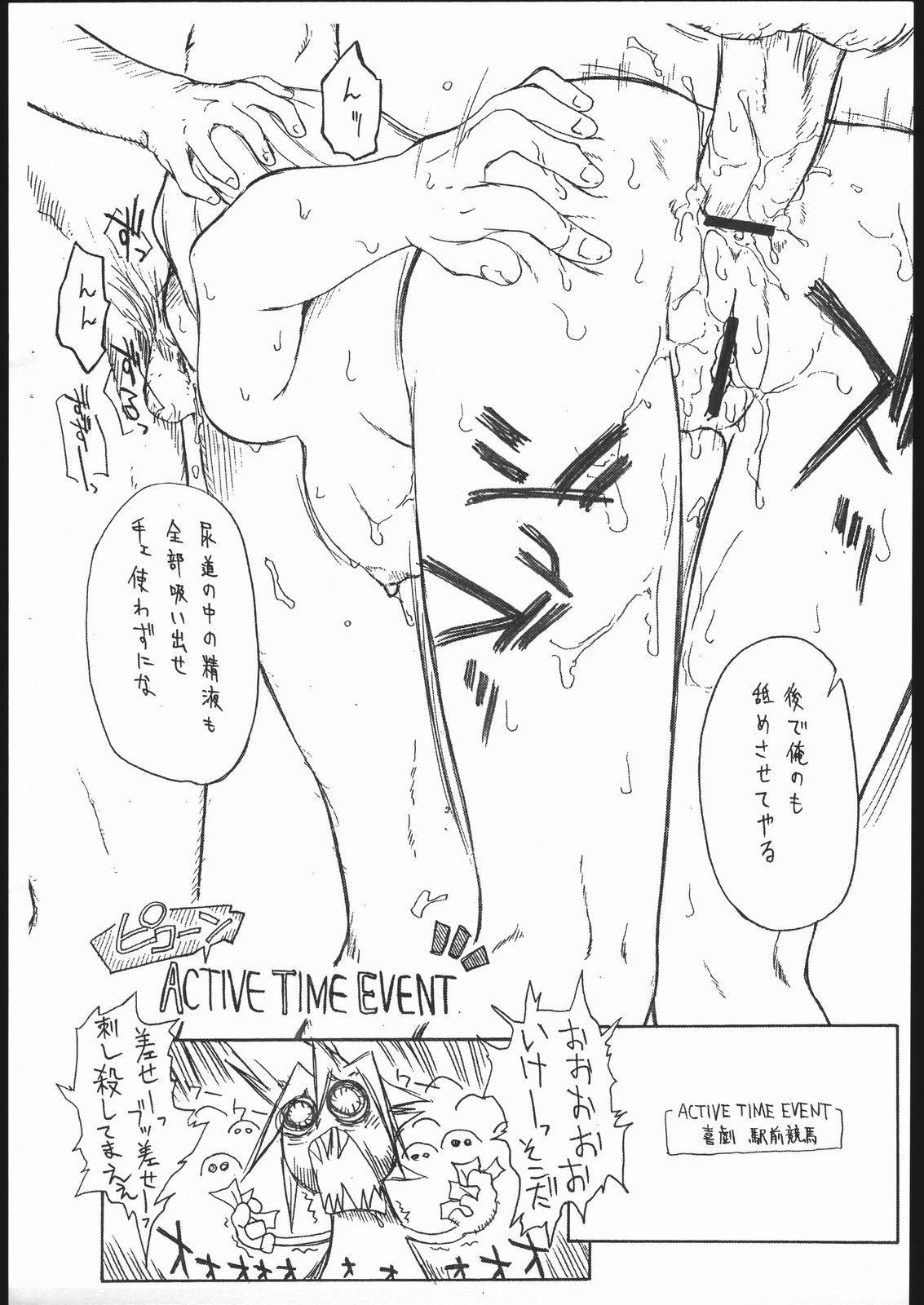 Konkai no Teki wa Futari. 23