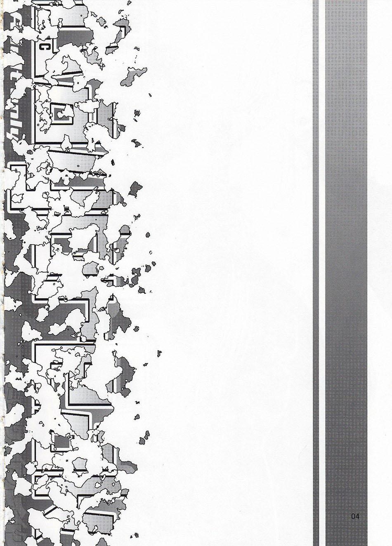 COMIC Daybreak vol.5 2