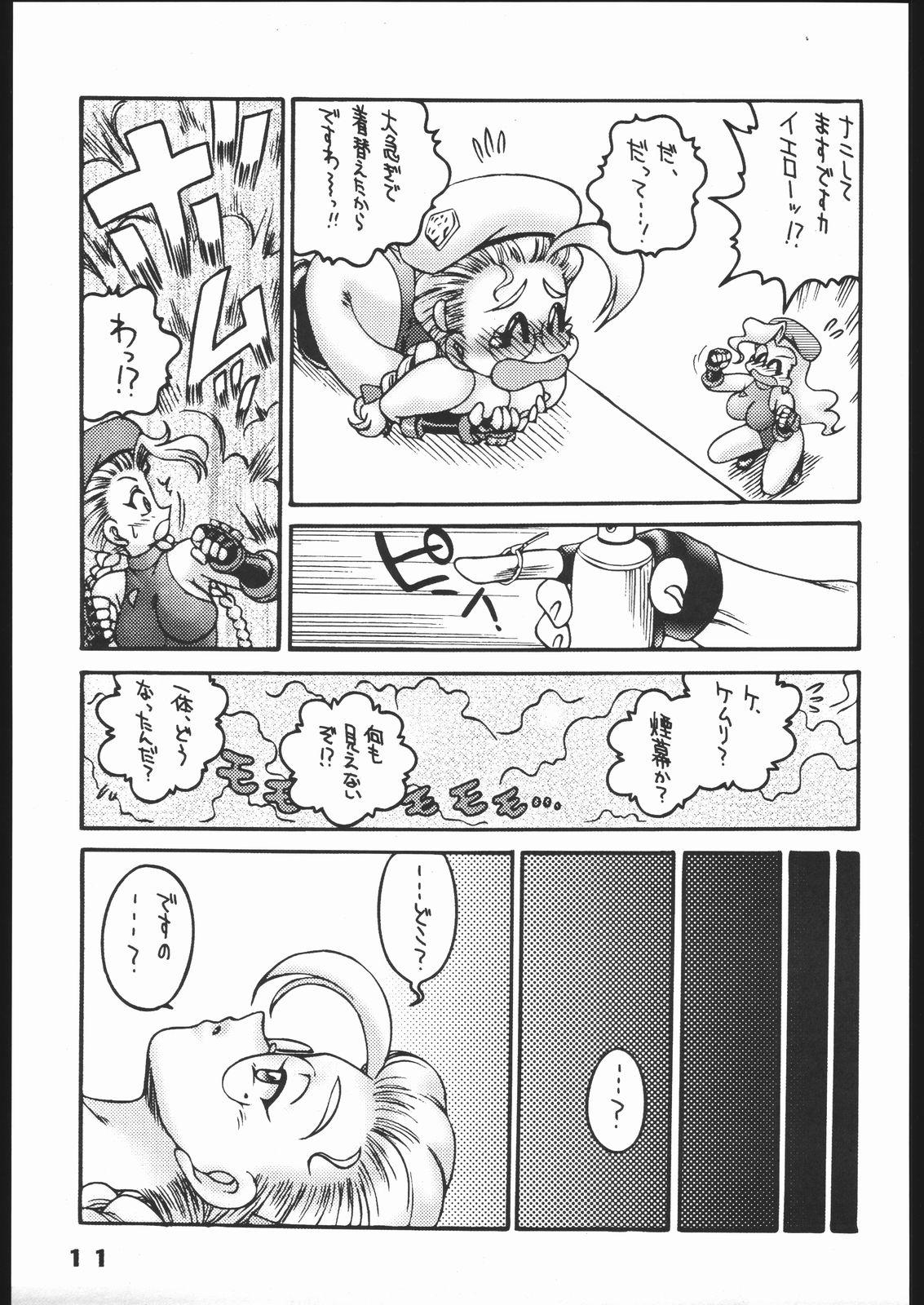 Nousatsu Sentai Blonde Antennas 2 - Yellow Alert 9