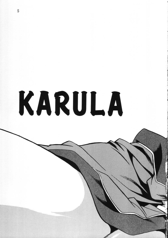 Karula Marukajiri 3
