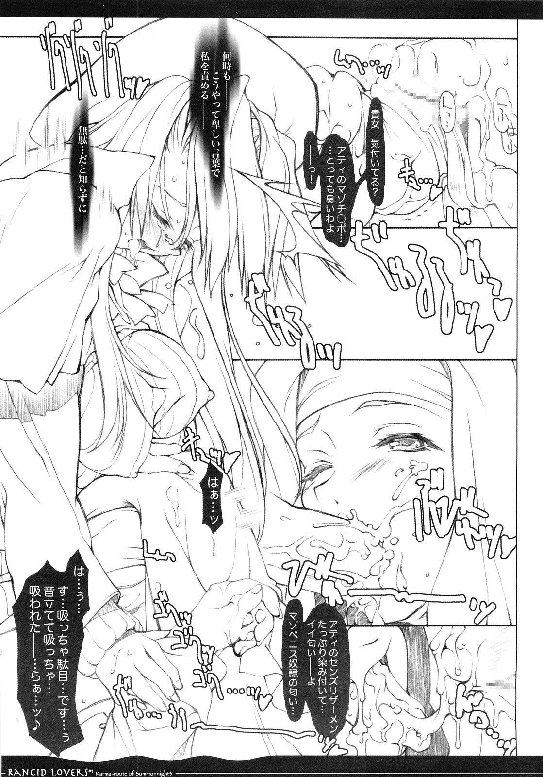 Rancid Lovers #1 7