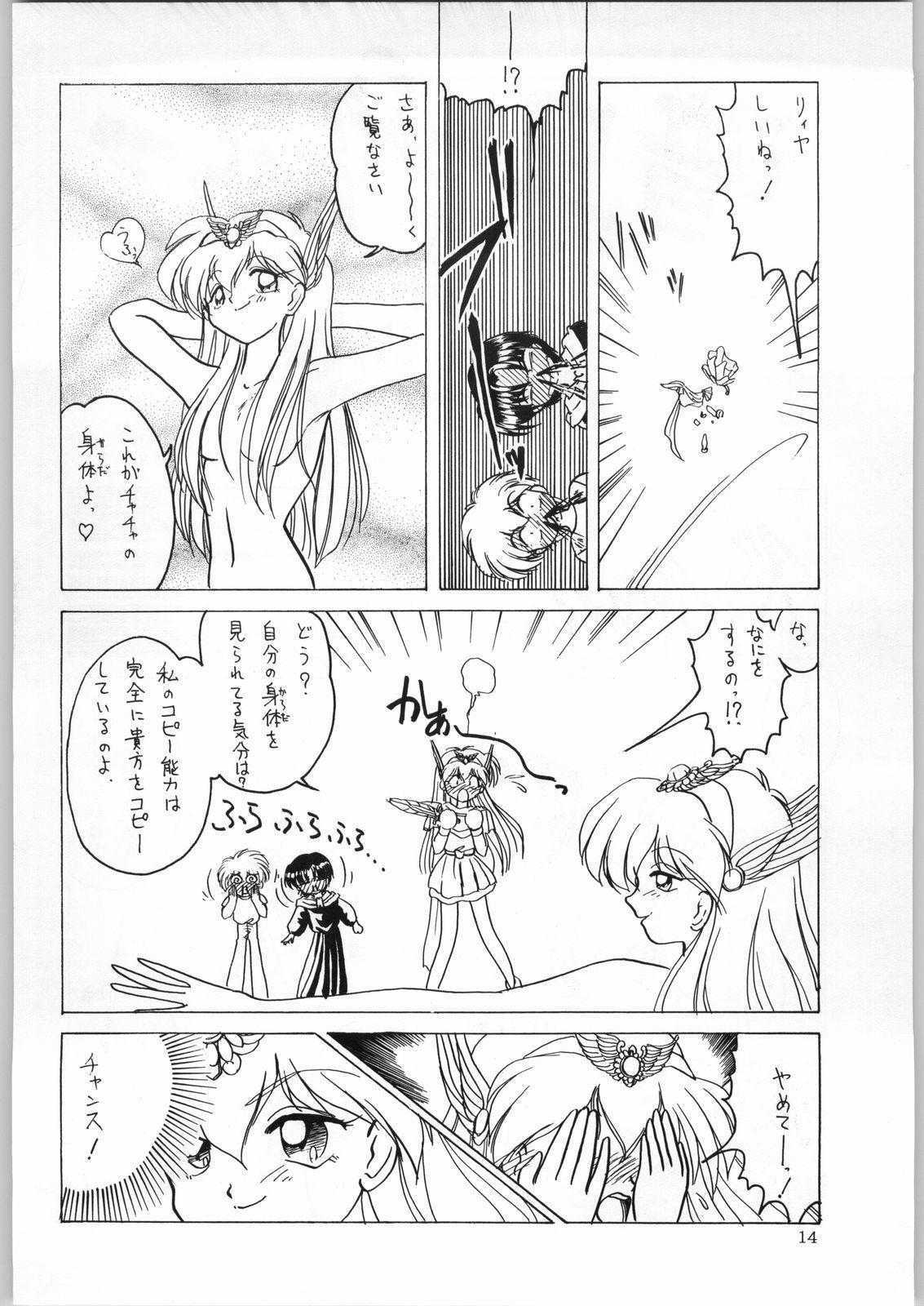 Dance of Princess 4 12