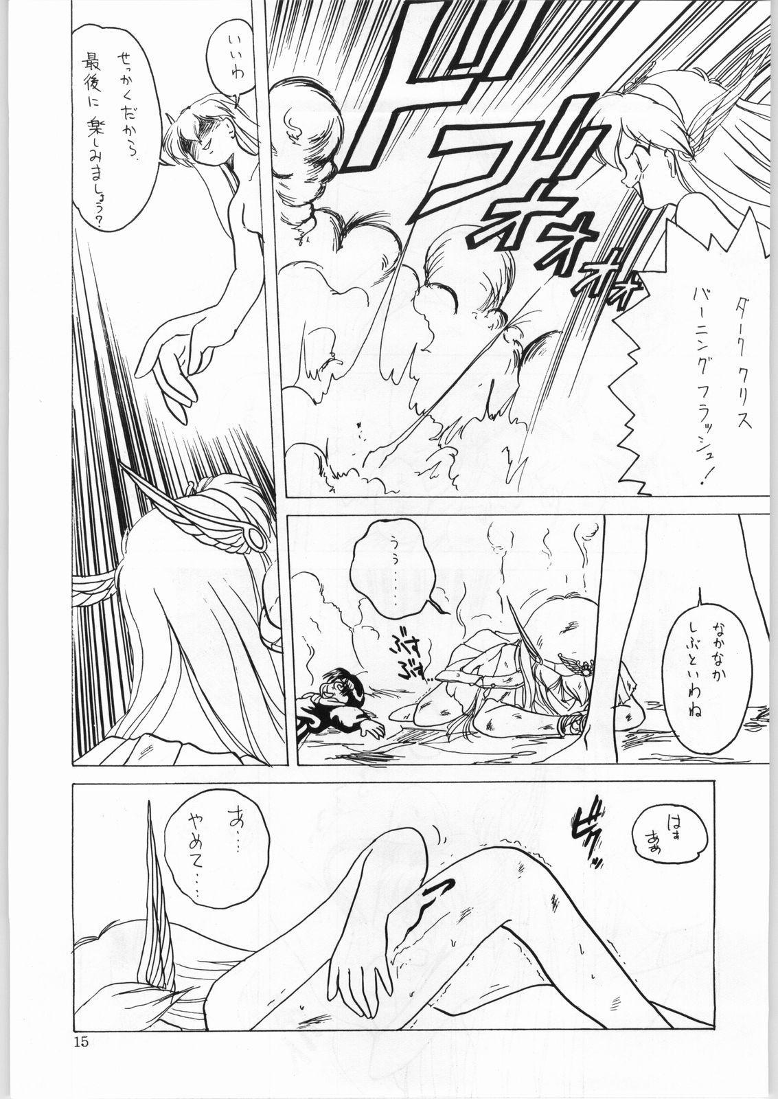 Dance of Princess 4 13