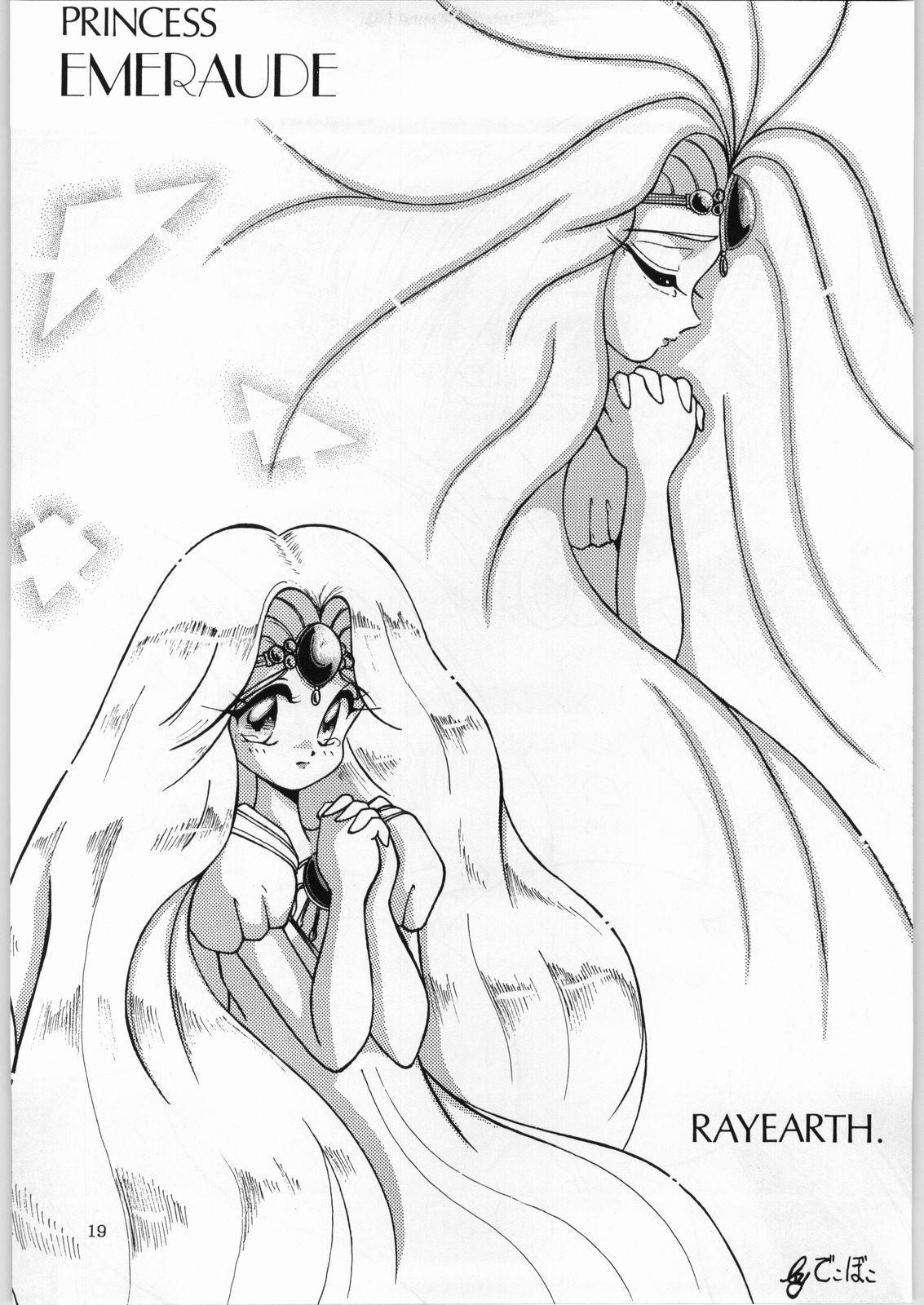 Dance of Princess 4 17