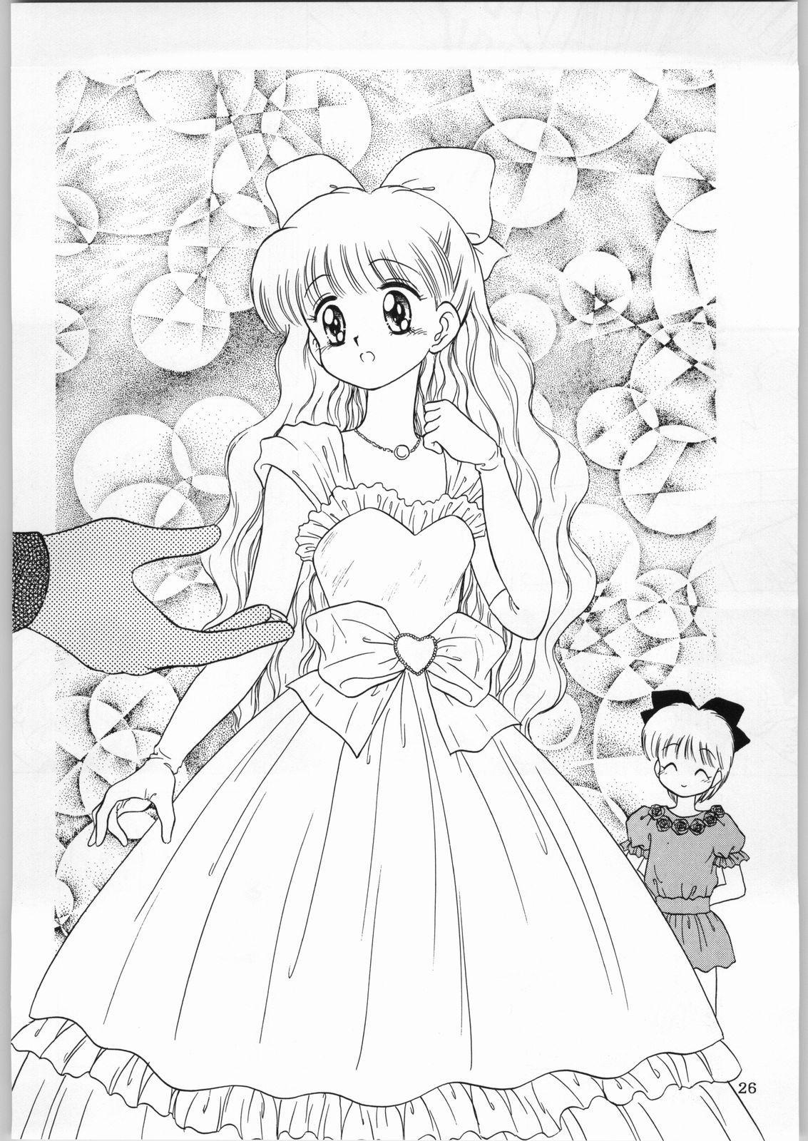 Dance of Princess 4 24
