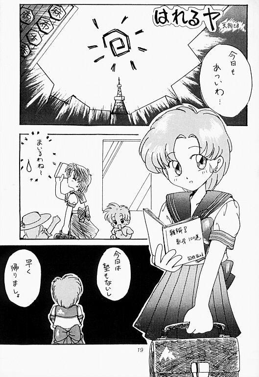 Moonlight 15