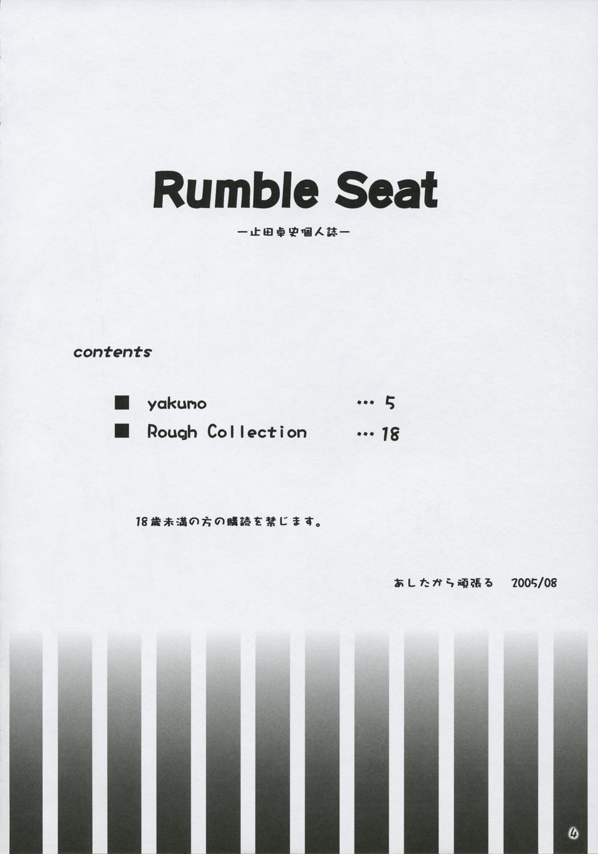 Rumble Seat 2