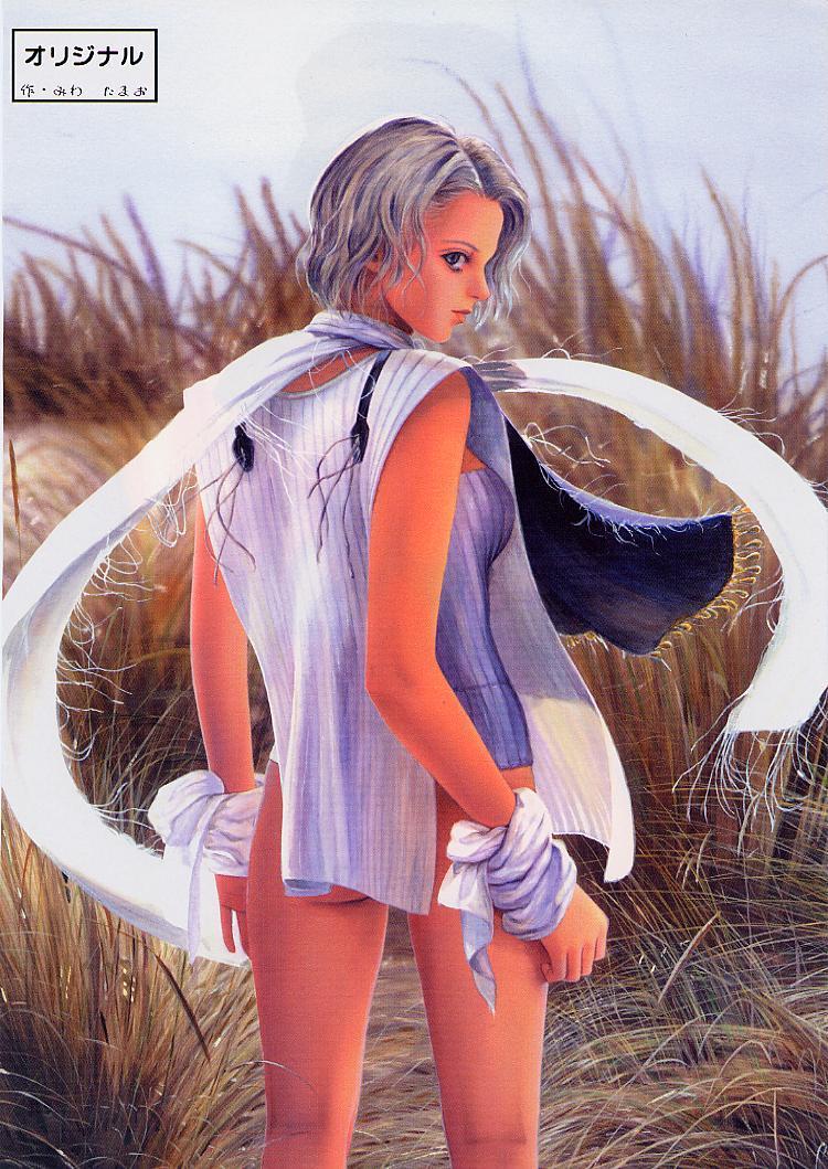 Tsurikichi Doumei no Color Book 5 17
