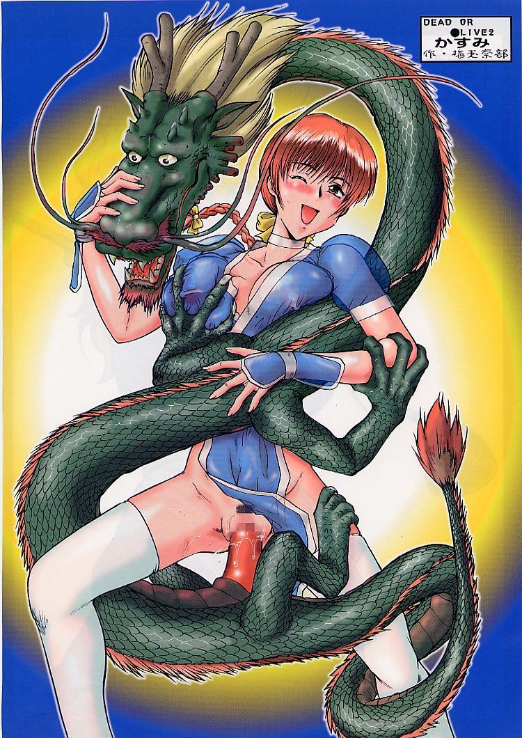 Tsurikichi Doumei no Color Book 5 33