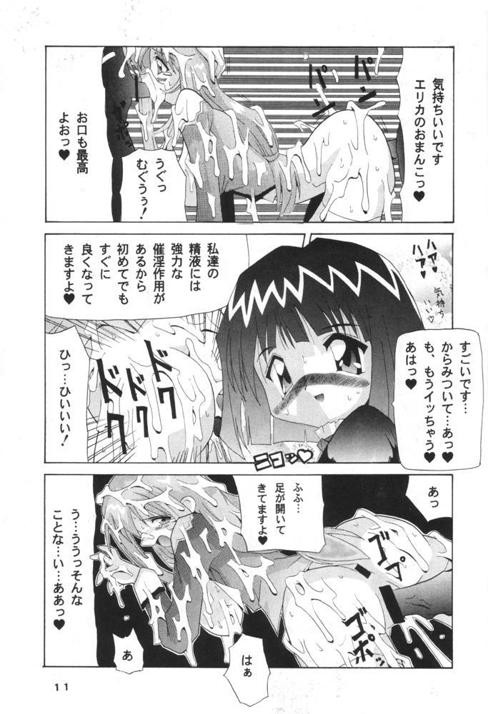 Osiruko Wars 9