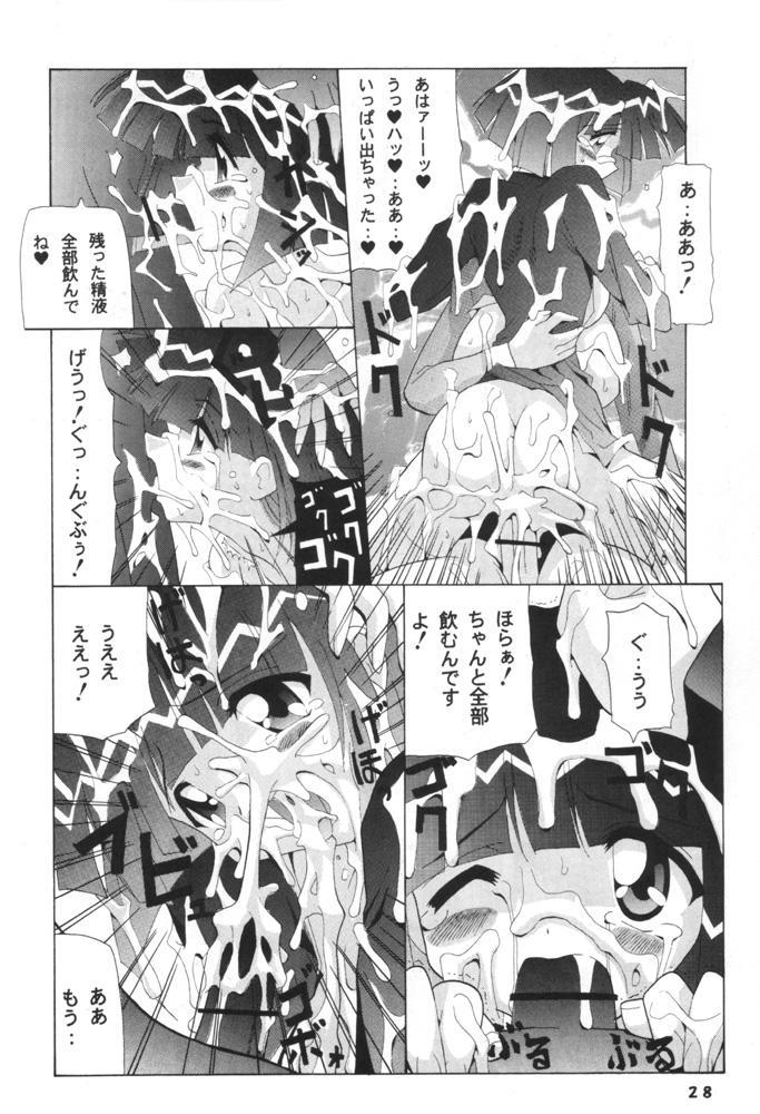 Osiruko Wars 26
