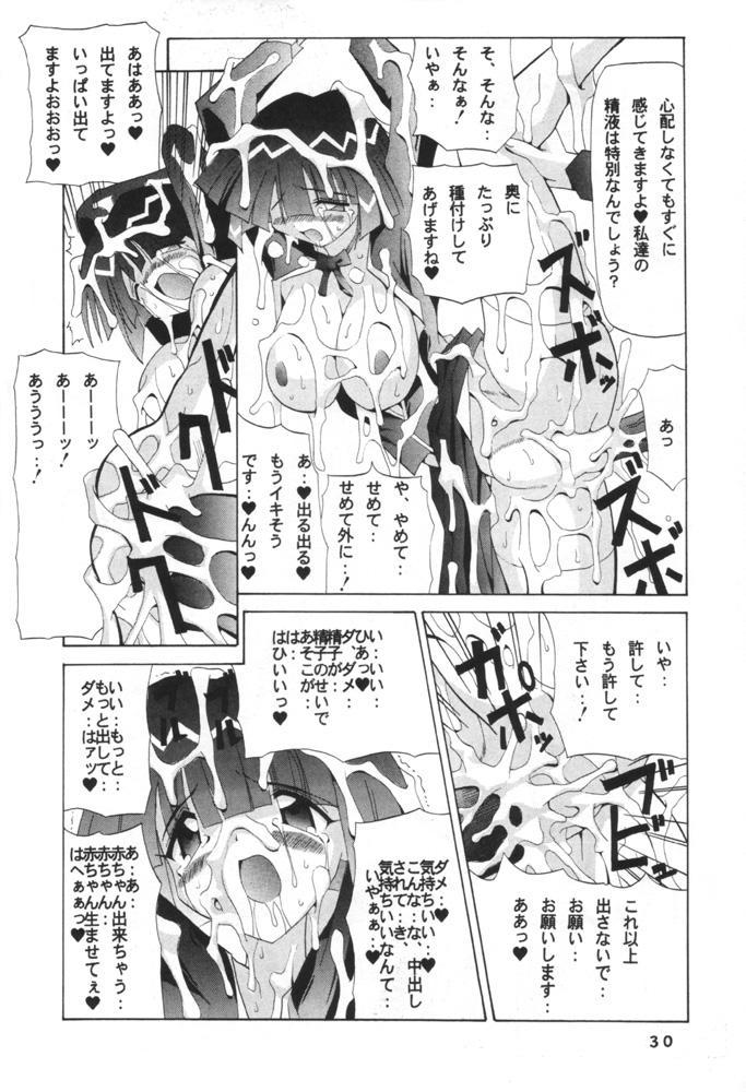 Osiruko Wars 28