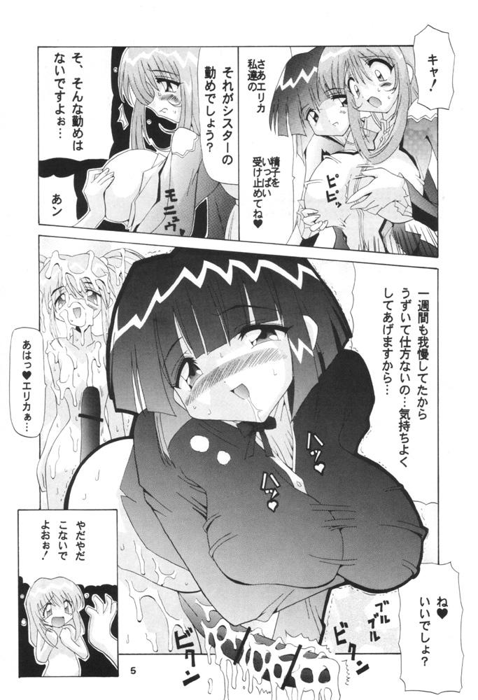 Osiruko Wars 3