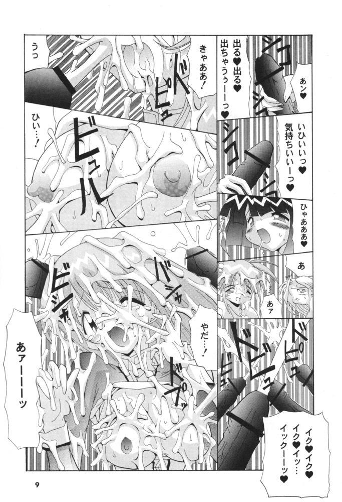 Osiruko Wars 7