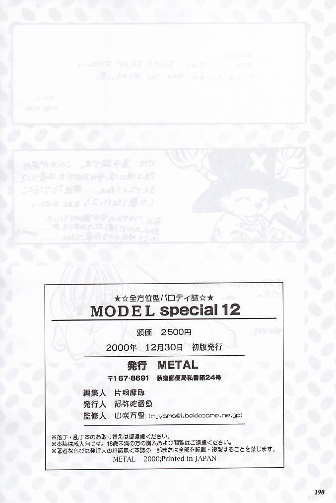 MODEL Special 12 187