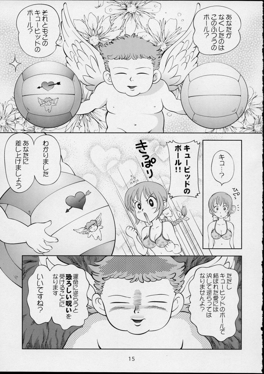 Sugoiyo!! Kasumi-chan 4 14